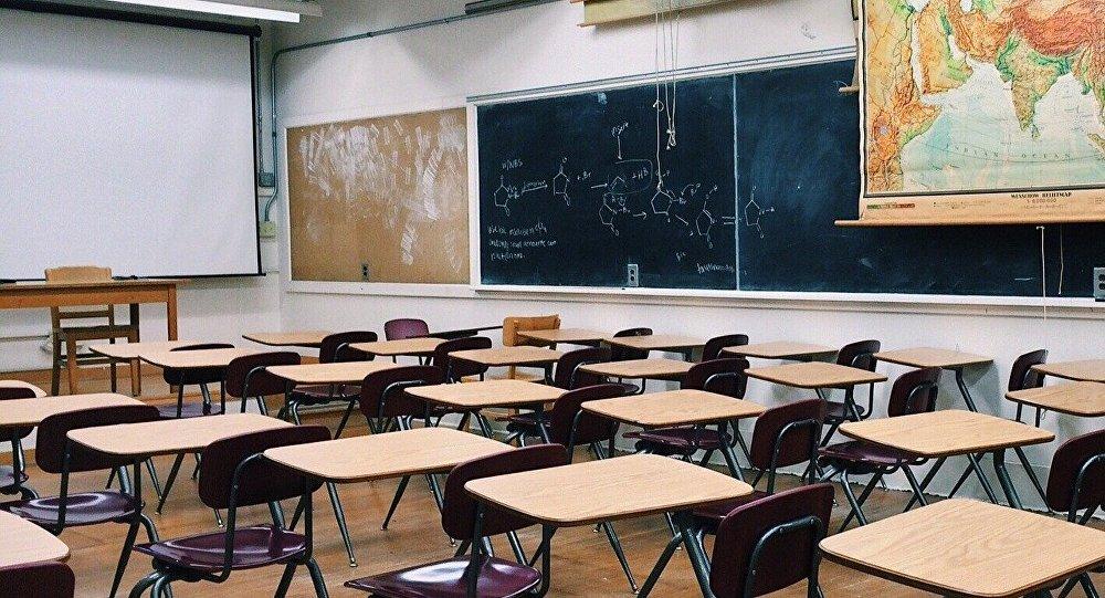 عکس مدرسه میزان